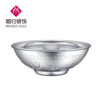 相约银饰足银银碗纯银五福临门碗纯银银碗可送礼送家人母亲自用