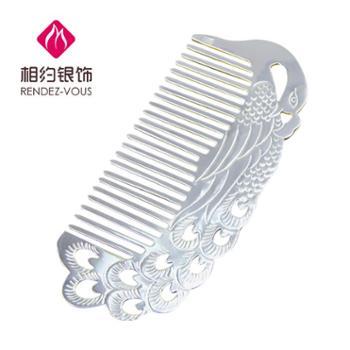相约银饰足银梳子孔雀银梳子纯银梳子礼物送女友送母亲一件