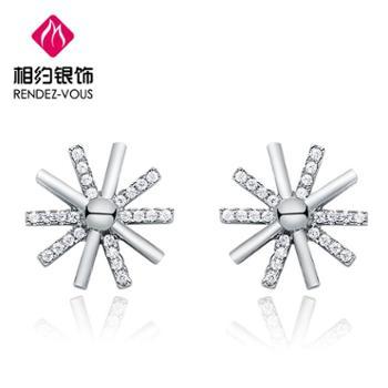 相约银饰 S925银耳钉银项链 同款套系太阳款 新款银饰品 日韩欧美风