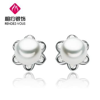 相约银饰s925银花朵耳钉镶嵌珍珠甜美简约包邮