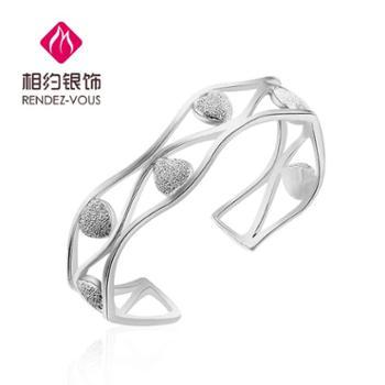 相约银饰 足银纯银手镯 纯银镂空心形时尚手镯 22克左右 开口可任意调节大小