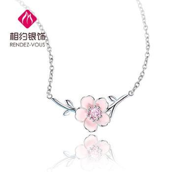 相约银饰925银套链樱花项链银链子小清新银项链生日礼物送女友新品