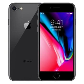 2017 iPhone 8 64G 深空灰色