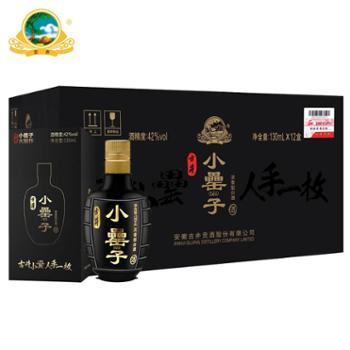 古井小罍子 42度130ml*12瓶 卡盒装