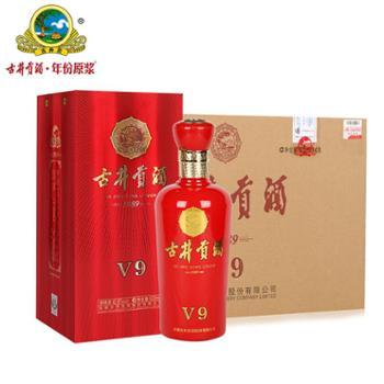 【酒厂直营】古井贡酒40.6度500ml浓香白酒V9 箱装 4瓶装整箱白酒