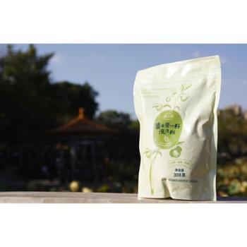 普洱茶叶籽洗涤粉(308g)全天然强去污无残留全降解不伤手