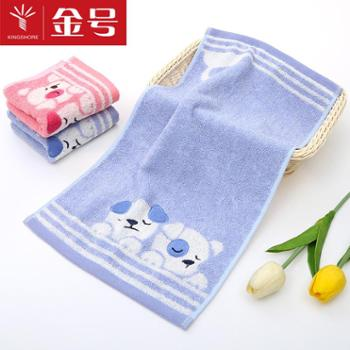 金号毛巾T1161纯棉卡通儿童小毛巾全棉童巾2条袋装