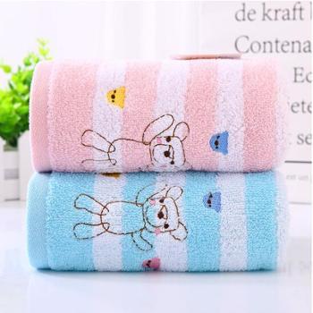 【3条装】金号毛巾GA1261H纯棉提缎卡通毛巾柔软吸水情侣面巾