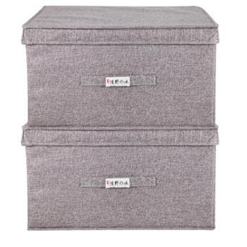 清野の木布艺收纳箱⑥号雅灰40L两个装麻质可折叠百纳箱衣物整理箱