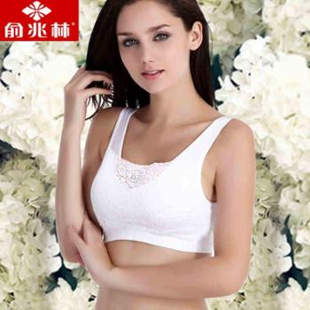 俞兆林 无钢圈文胸微聚拢薄款蕾丝女士无痕运动内衣背心式大码胸罩