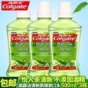 高露洁Colgate 贝齿清新茶健漱口水500ML 3瓶(茶香精华,持久清新)