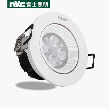 雷士正品LED天花射灯4W6W8W背景墙走廊商场射灯NLED1144D/46D/48D开孔75/95