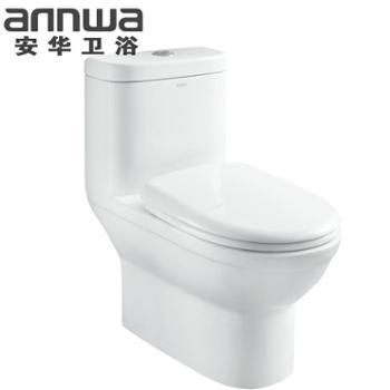 安华卫浴座便器ab1351