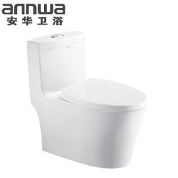 安华卫浴坐便器ab13001