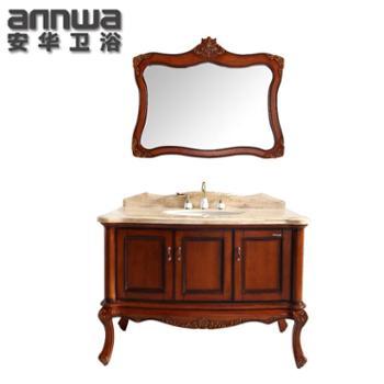 安华浴室柜实木仿古大理石台面浴室柜anPGM4333-s120cm