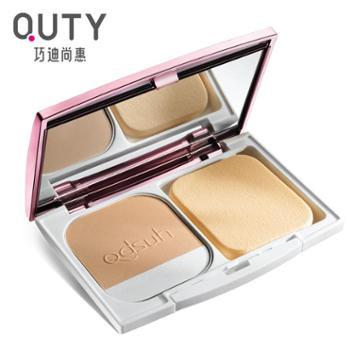 巧迪尚惠光采亮白双色粉饼12g修容干湿两用控油定妆