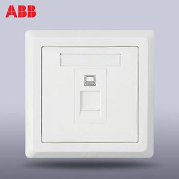 ABB开关插座面板abb德逸雅白弱电86型一位单电脑网络插座AE331