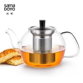 尚明耐热高硼硅玻璃过滤茶壶花草茶壶功夫红茶茶具家用泡茶器