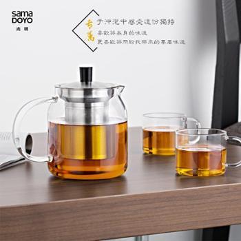 尚明耐热玻璃茶壶不锈钢过滤茶具套装礼盒装家用红茶泡茶壶茶具