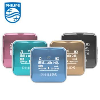 飞利浦SA2208mp3迷你播放器运动型HIFI无损便携MP3音乐播放器SA0283升级版官方标配