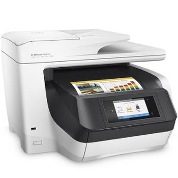 惠普(HP)OfficeJetPro8720All-in-OneA4喷墨多功能一体机(打印复印扫描传真)
