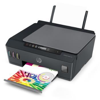 惠普HP508连供打印一体机三合一彩色打印复印扫描家庭打印商用办公内置墨仓