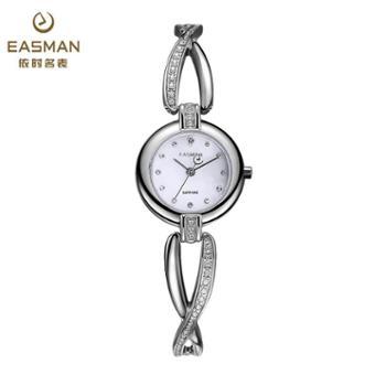 依时名表手链表时装表石英表女表腕表时尚韩版防水女士手表