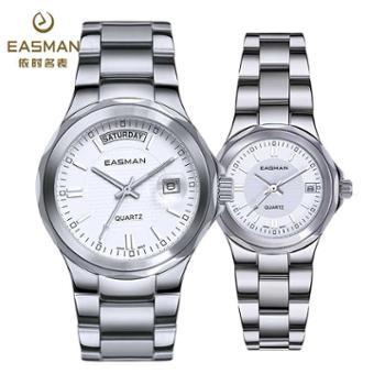 依时名表时尚潮流石英表女表钢带防水情侣对表手表男表(商城价格为单只手表)