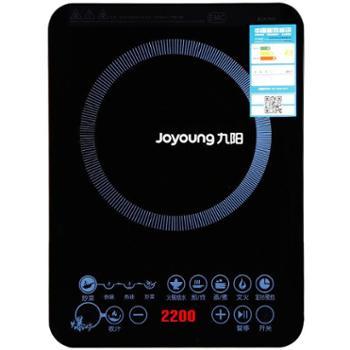Joyoung/九阳 家用电磁炉大功率智能触摸屏超薄电池大火灶 C22-L86