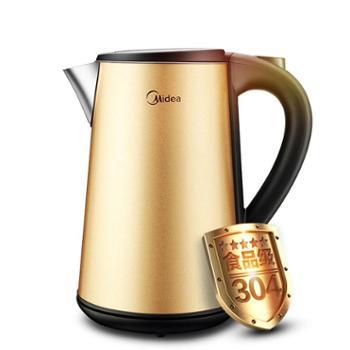 Midea/美的 电热水壶家用保温304不锈钢电烧水瓶电水壶 MK-HJ1507