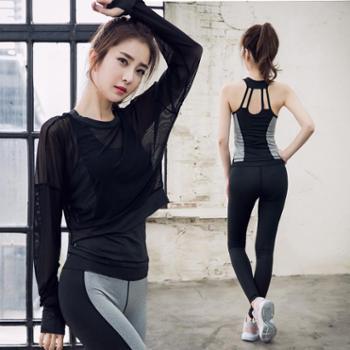 派衣阁 新款长袖瑜伽服运动套装女跑步服显瘦健身服三件套速干衣背心长裤