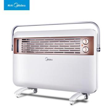 美的 取暖器家用节能速热省电电暖气暖风机电暖器电暖风NDK22-18HW