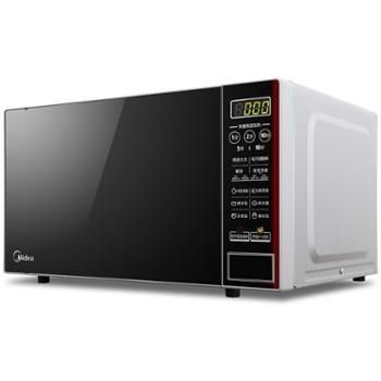 Midea/美的 微波炉家用迷你20L智能多功能平板式 M1-L202B