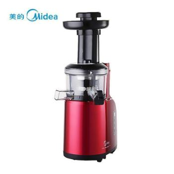 Midea/美的 家用榨汁机慢低速原汁机水果榨汁机渣汁分离 MJ-WJS1241E