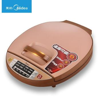 Midea/美的 电饼铛双面加热烤肉机智能家用烙饼机 MC-JCN30A