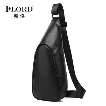 费洛新款韩版时尚休闲男式胸包多功能羊纹男包胸包户外斜跨包