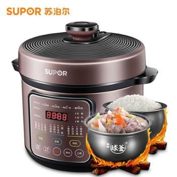SUPOR/苏泊尔电压力锅家用智能5L高压饭煲 SY-50YC8103Q
