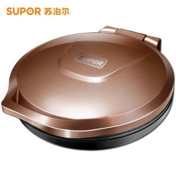 苏泊尔电饼铛家用煎烤机双面加热烙饼锅煎饼机电饼档JJ30A848