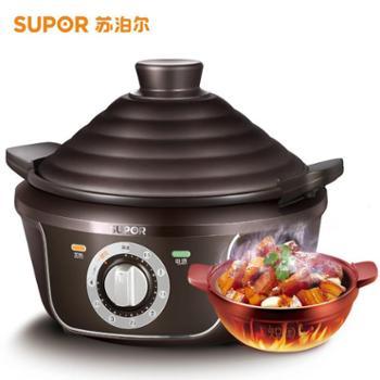 SUPOR/苏泊尔 智能煲汤锅电炖锅电炖盅炖汤锅煮粥锅TG30YK802-40