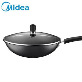 Midea/美的炒锅燃气灶可视盖无涂层家用炒菜锅MP-WCT30A02