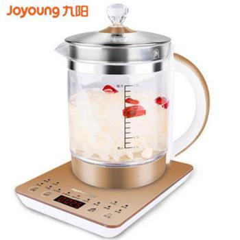 Joyoung/九阳养生壶加厚玻璃全自动分体式煮茶壶 K15-D03