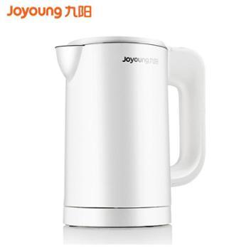 Joyoung/九阳旅行电热烧水壶自动断电便携迷你小容量家用K06-F63