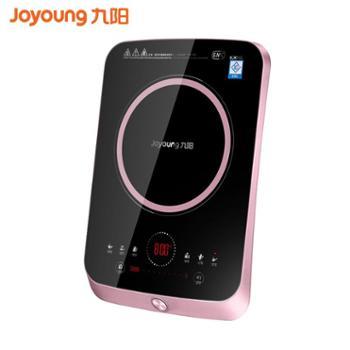 Joyoung/九阳电磁炉2200W大功率整板触控全息面板 C22-LX83