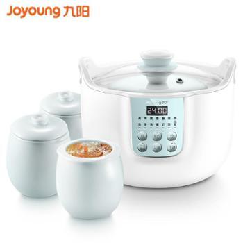 Joyoung/九阳 青瓷隔水燕窝炖盅陶瓷全自动玻璃盖电炖锅DGD1808BS
