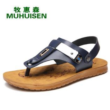 牧惠森新款夏季男士凉鞋休闲夹趾沙滩鞋男软皮防滑两用拖鞋