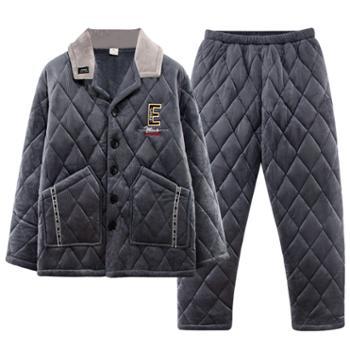 菲蜜莉珊瑚绒睡衣男秋冬三层夹棉贝贝绒保暖套装简约宽松大码家居服