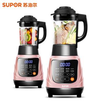 苏泊尔全自动多功能豆浆加热辅食搅拌榨汁破壁机JP719A