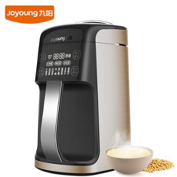 Joyoung/九阳家用全自动智能多功能破壁豆浆机DJ13R-P10