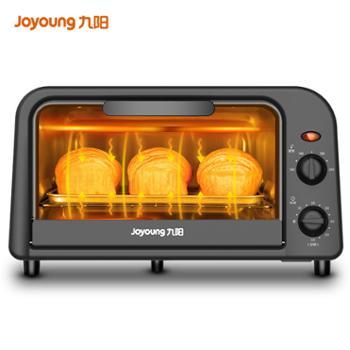 Joyoung/九阳家用多功能10升电烤箱易操作精准温控60分钟定时KX10-J910