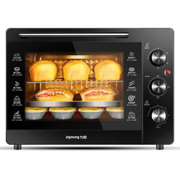 九阳家用烘焙多功能全自动蛋糕32升大容量电烤箱 KX32-J95